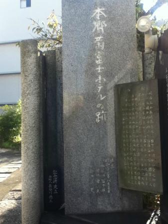 Kikufuji Hotel Remains