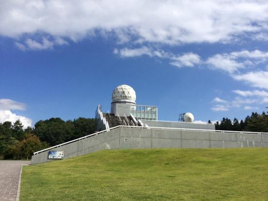 Mt. Fuji Radar Dome