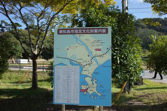 Odakamori Observatory: 縄文資料館側の登山口