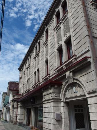 Shirokiya Museum