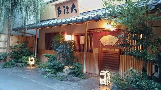 Oedo Minami aoyama ten: うなぎ大江戸 青山店