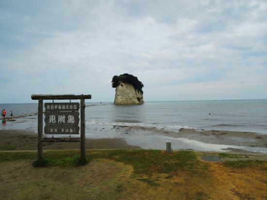 Mitsuke Beach