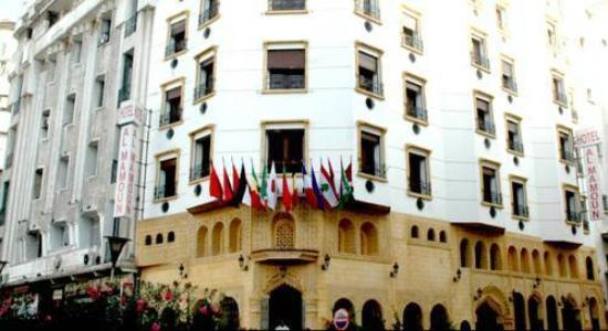 Hotel Al Mamoun: Façade de l'hôtel