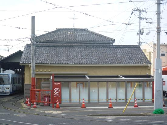Okaden Museum & Mitooka Eiji Design