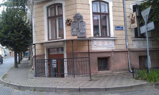 Volodymyr Ivasyuk Memorial Museum