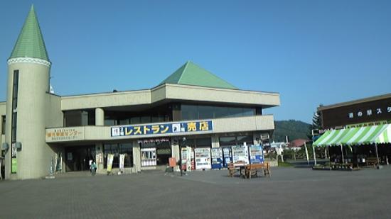 Ashibetsu, Japón: 建物