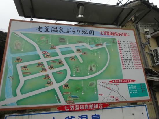 Shichikama Onsen