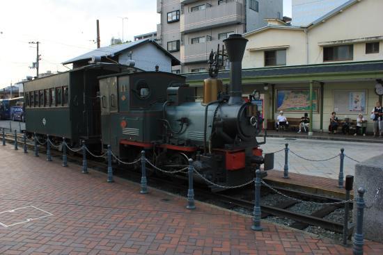 Terminal Hotel Matsuyama: Botchan Train at Dogo Onsen Matsuyama, Ehime, Japan
