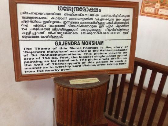 Kayamkulam, Indie: Gajendra moksham