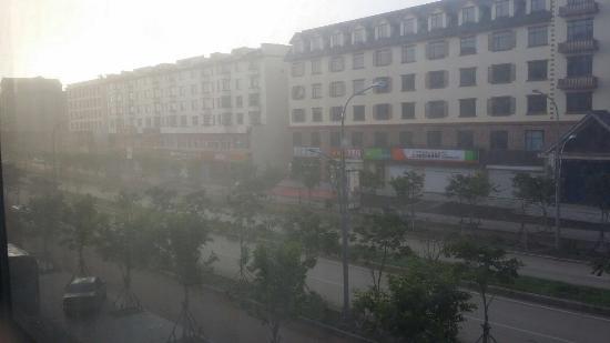 Yangxi County, Chine : photo1.jpg