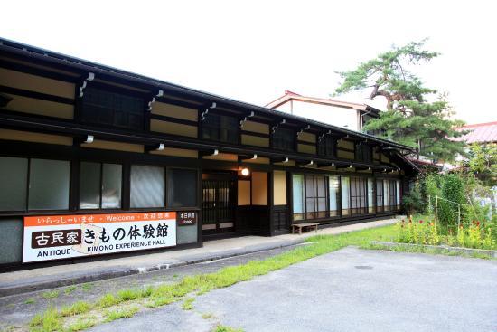 Kimono Experience Hall