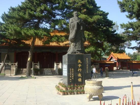 Harbin Confucian Temple : Храм Конфуция