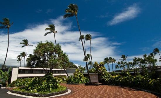 Maui Seaside Hotel: Mss Entrance