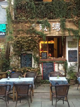 Xia Wan Coffee Ba