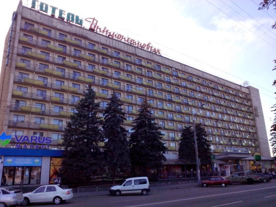 Photo of Best Eastern Dnepropetrovsk Dnipropetrovsk