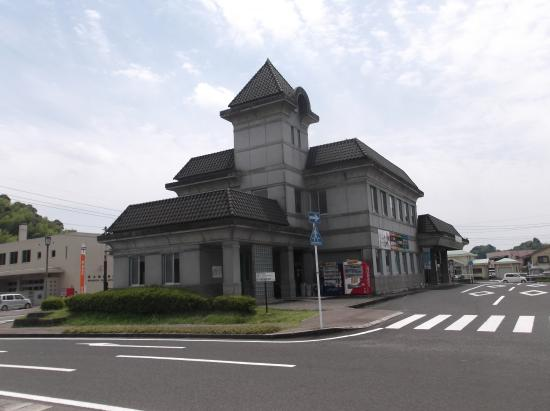 Miyanojo Railway Memorial Museum Tourist Visitor Center