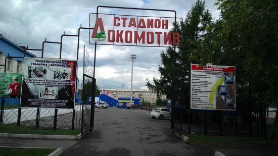 Stadium Lokomotiv