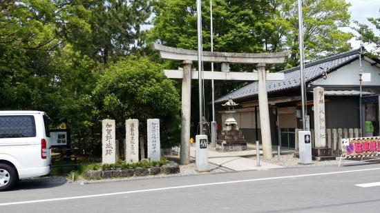 Kagano Hachiman Shrine