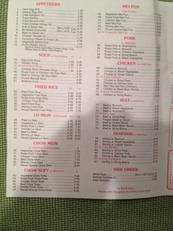 Chinese Restaurant Tawas Michigan