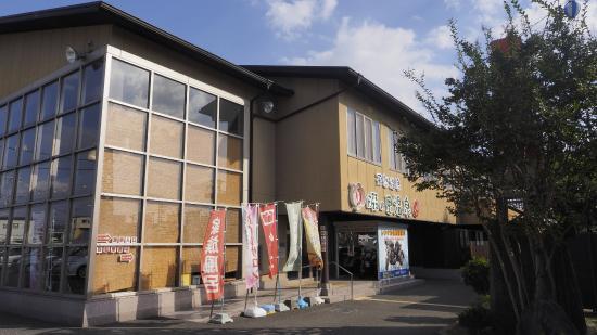 Nawate no Sato Onsen