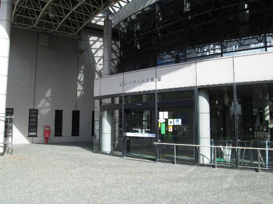 Koriyama Yuracs Atami