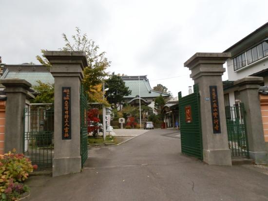 Jitsugyo-ji Temple