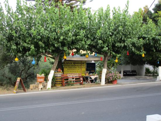 Voulgaro, Grecia: Cena al tramonto