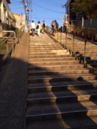 Yuyake Dandan Staircase