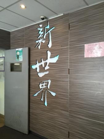 Sun World Chinese Restaurant : Lunch for Dimsum