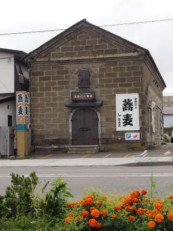 Shiretoko Soba Tamakiya