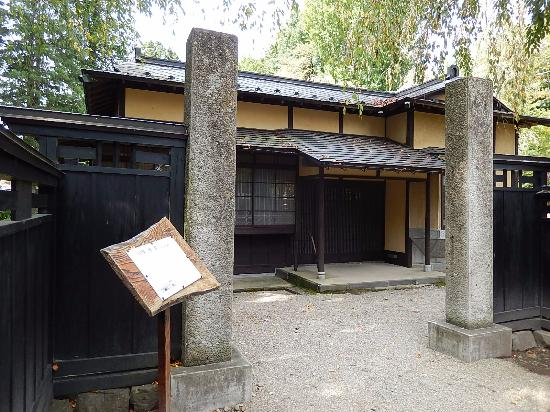 ‪Ishiguro Kei-ke Historic House‬