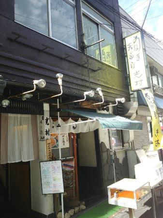 Mitsumura