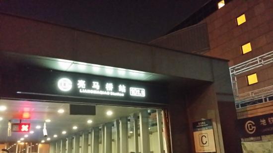 FX Hotel Beijing Yansha: 近くのホテル