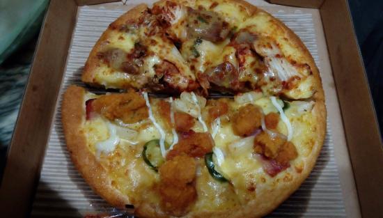 Pizza Hut 必胜客 (台北光复店)