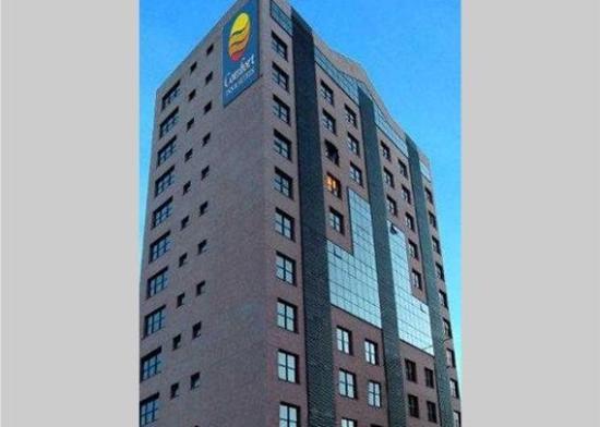 Comfort Inn & Suites Ribeirao Preto