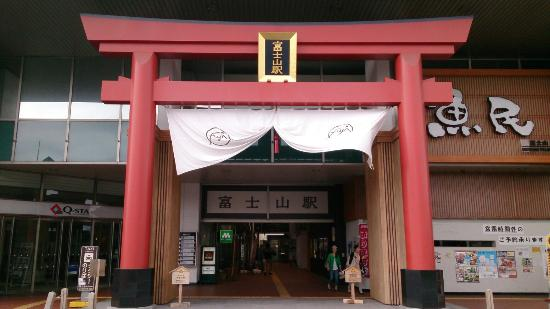 Mt. Fuji Station