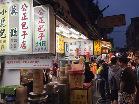 Zhiqiang Night Market