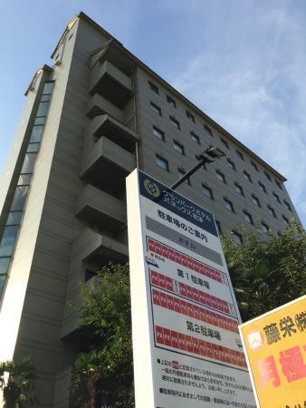 Grand Park Hotel Panex Kimitsu: 外観