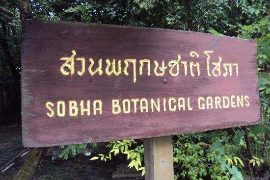 Sobha Botanical Garden: Signage at entrance