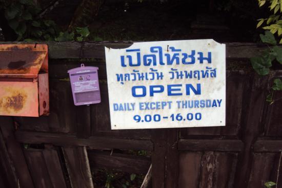 Sobha Botanical Garden: Not open Thursday