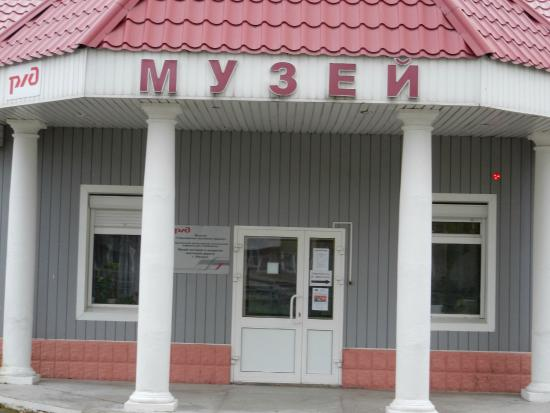 ‪Museum of History of the Izhevsk Office of the Gorkiy Railroad‬