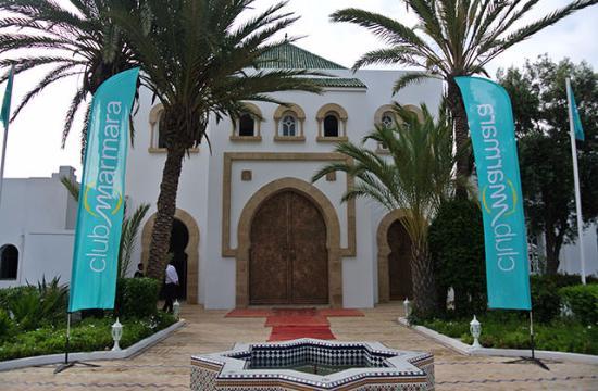 Restaurants Near Club Marmara Les Jardins Dagadir Morocco