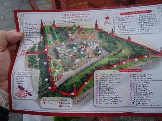 Kremlin Map Free map of the...