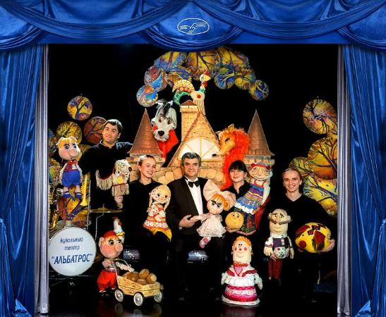 Albatross Puppet Theater