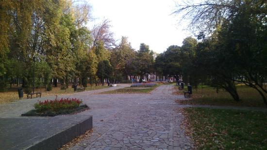 Верхний городской сад