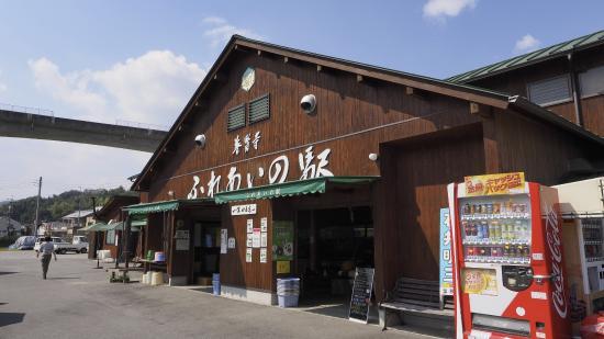 Fugen-ji Fureai no Eki
