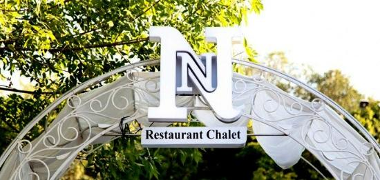 Ресторан Chalet На Небе