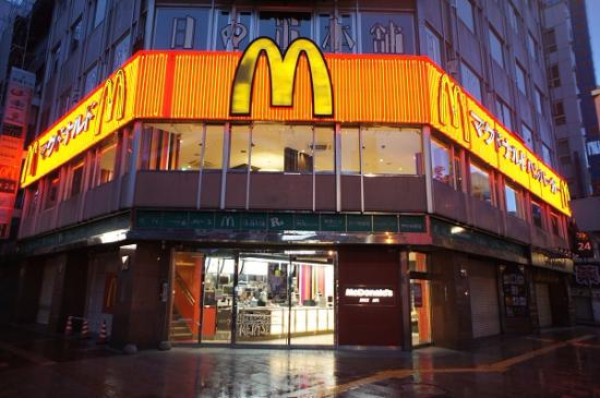 McDonald's Sapporo Susukino
