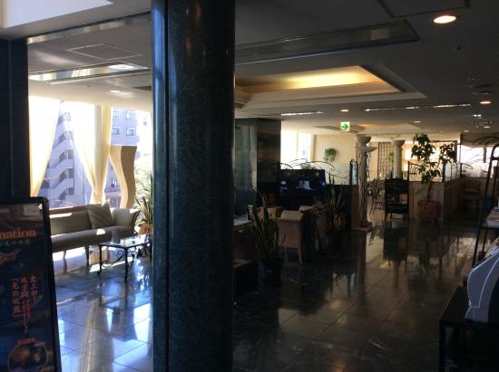 APA Hotel Yokohama Tsurumi: ロビー