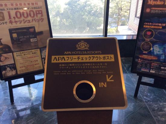 APA Hotel Yokohama Tsurumi: キーボックス